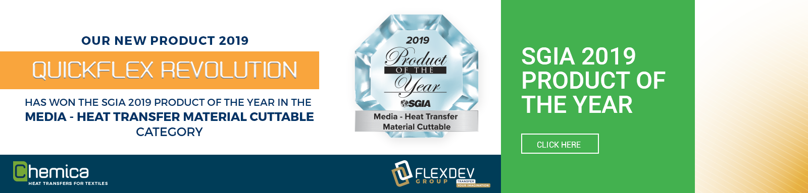 SGIA 2019 Product of the Year